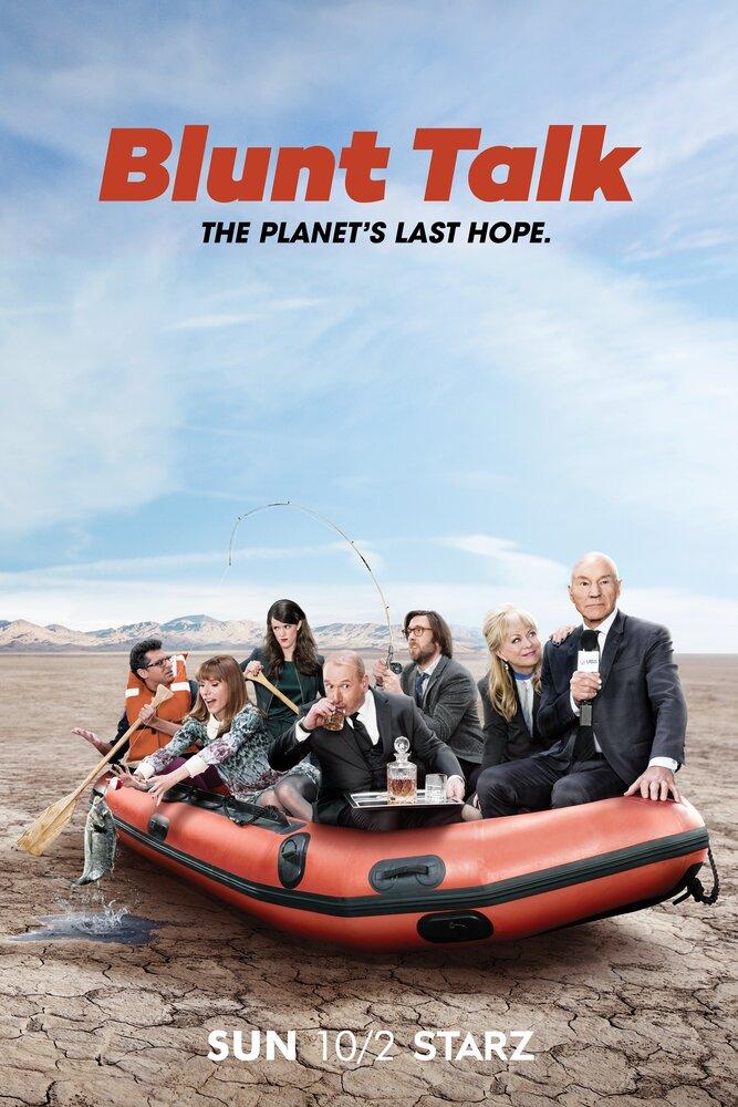 Блант говорить 2 сезон (2015)