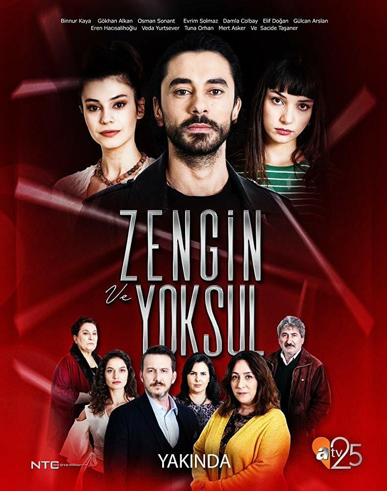 Богатые и бедные / Zengin ve Yoksul