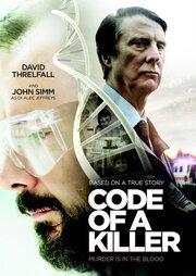 Смотреть онлайн Код убийцы