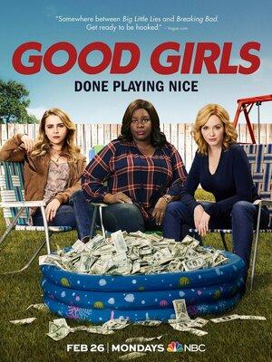 Хорошие девчонки