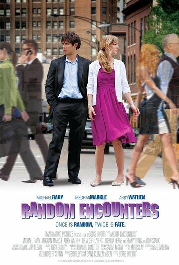 Фильм Random Encounters