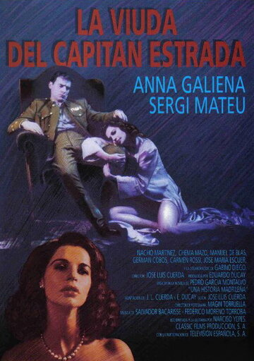 Вдова капитана Эстрада (1991)