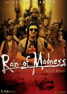Солдаты неудачи: Дождь безумия (2008) полный фильм онлайн