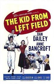 Парень с левого края (1953)