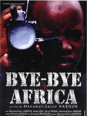До свидания, Африка (Bye Bye Africa)