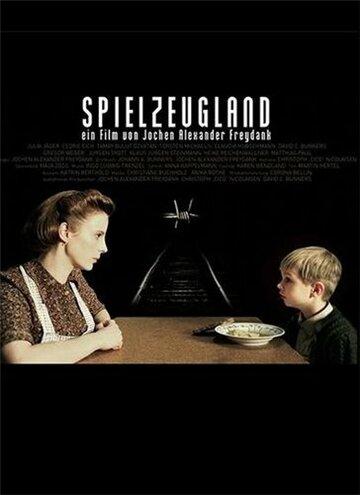 Страна игрушек (2007) полный фильм