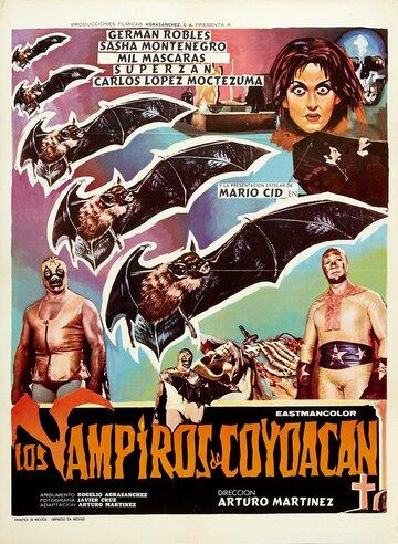 Вампиры Койоакана (1974)