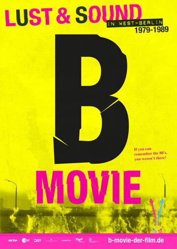 B-Movie: Шум и ярость в Западном Берлине (2015)