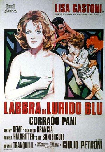 Грязно-синие губы (1975)