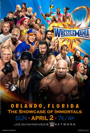 WWE РестлМания 33