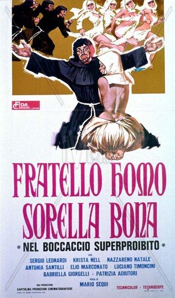 Распутный монах и добрая сестра (1972)