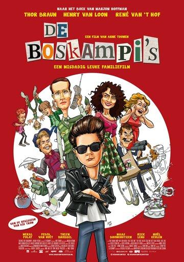 Семья Боскампи (2015) смотреть онлайн