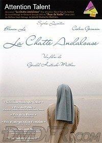 Андалузская кошка (2002)
