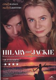 Смотреть онлайн Хилари и Джеки