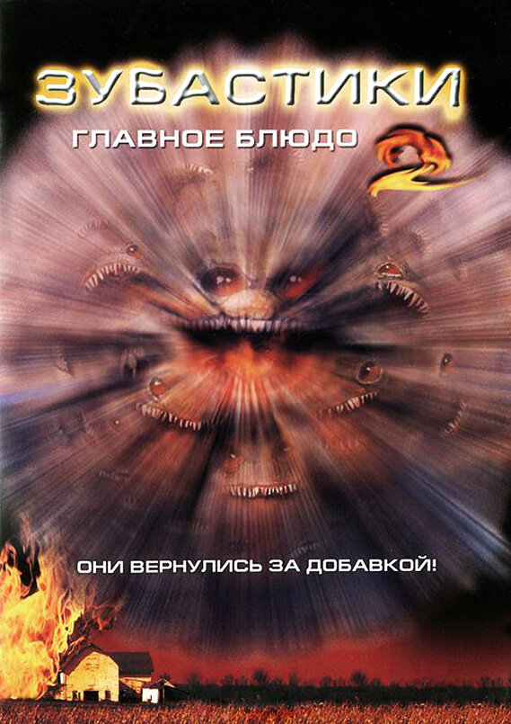 KP ID КиноПоиск 5192