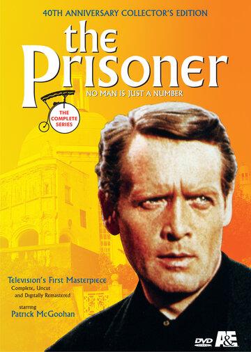 Заключенный 1967