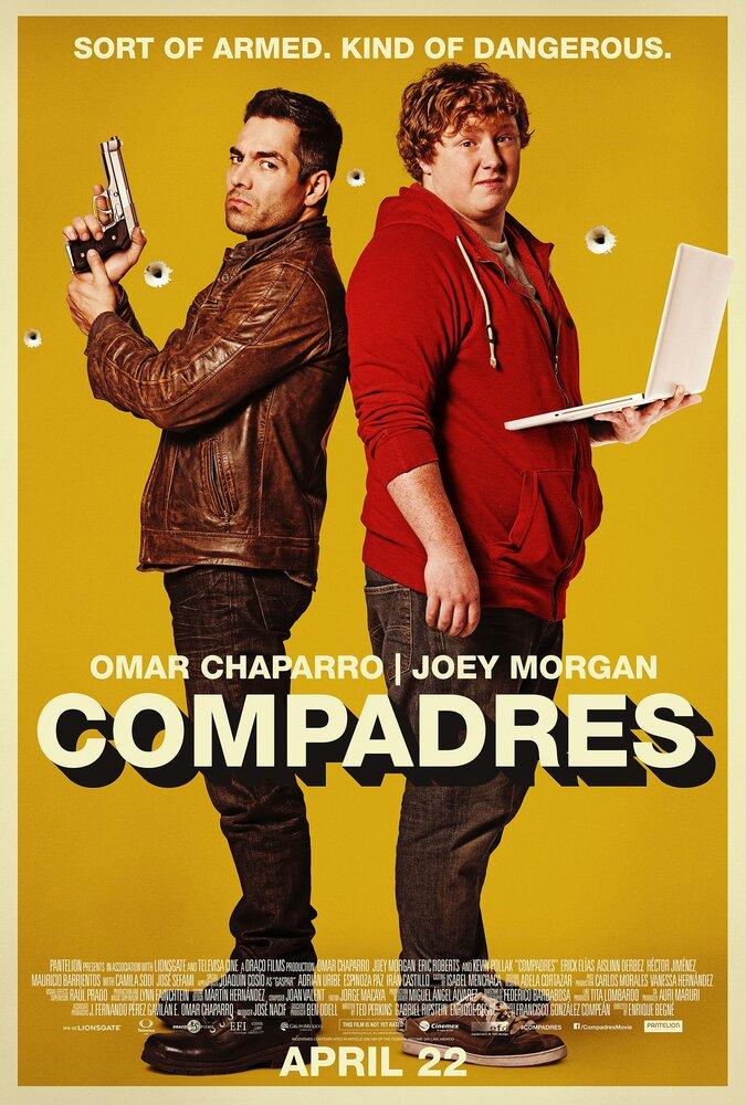 Крестные отцы / Compadres (2016)