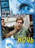 http://www.kinopoisk.ru/images/film/605.jpg