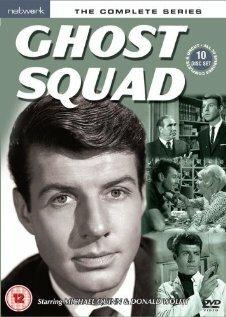 Отдел призраков (1961) полный фильм