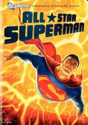 Смотреть онлайн Сверхновый Супермен