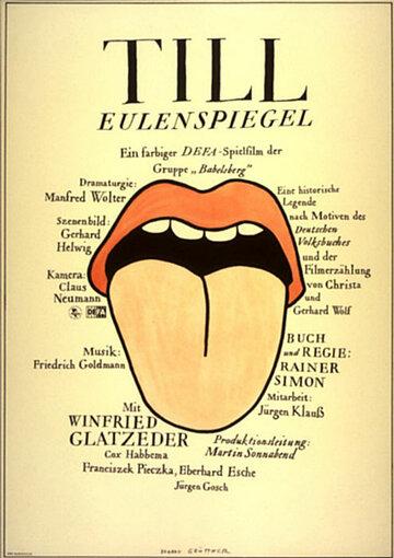 Тиль Уленшпигель (1975)