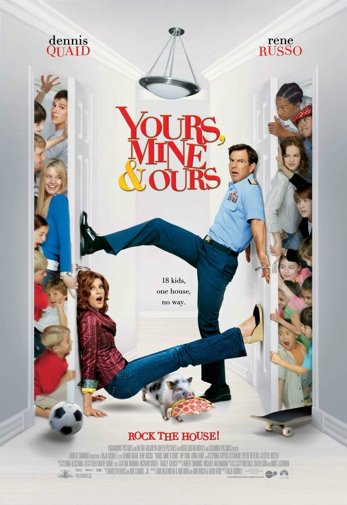 Твои, мои и наши / Yours, Mine & Ours. 2005г.
