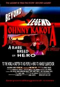 Beyond Legend Johnny Kakota (2018)