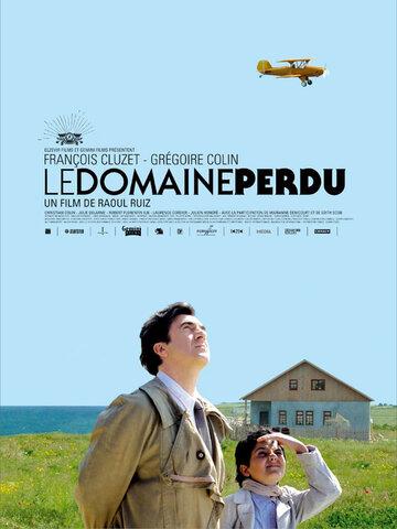 Потерянное владение (2005)