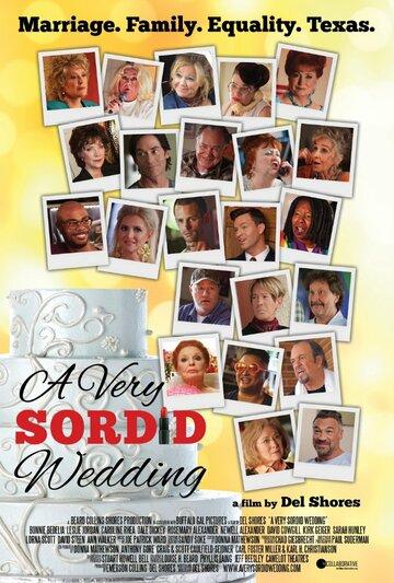 Очень противная свадьба