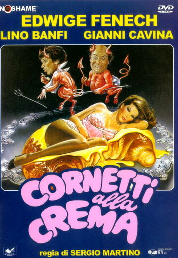 Рогалики с кремом (1981)