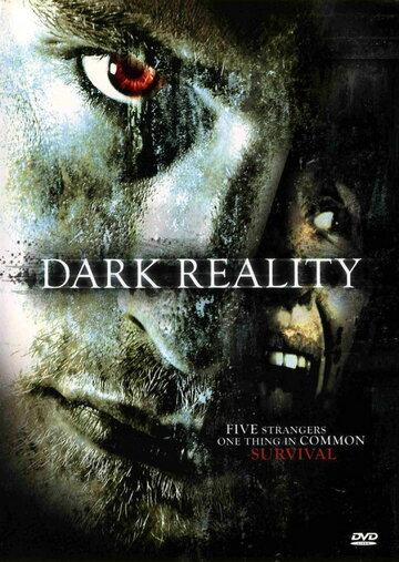 Темная реальность (2006)