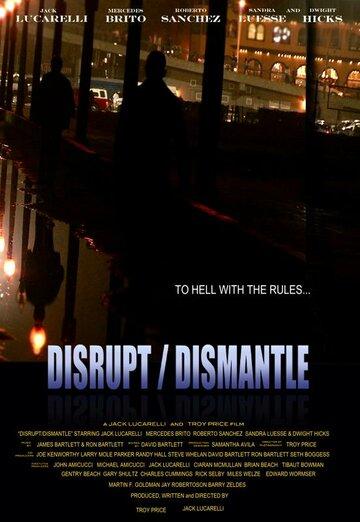 Война картелей (2010) полный фильм