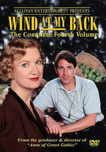 Ветер в спину (1996) полный фильм онлайн