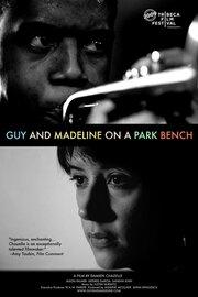 Гай и Мэдлин на скамейке в парке (2009)