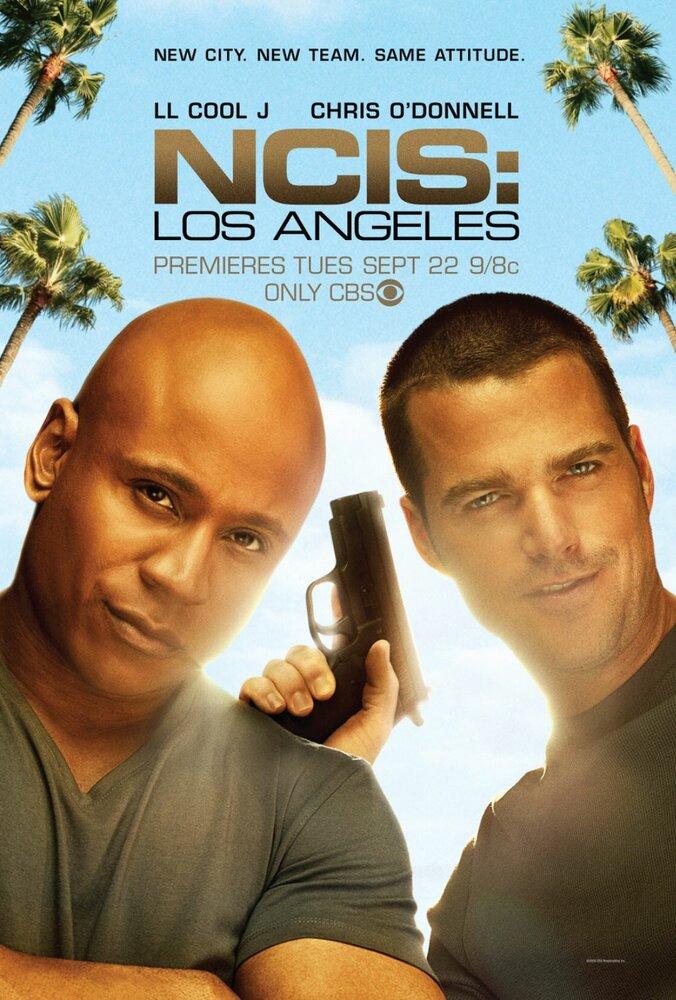 Сериал Морская полиция: Лос-Анджелес