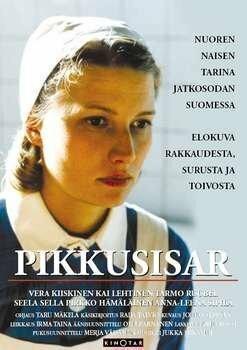 Сестричка (1999)