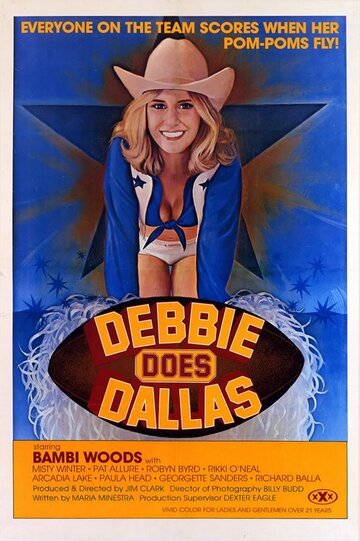 Дебби покоряет Даллас (1978) полный фильм онлайн