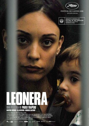 Арестантская (2008) — отзывы и рейтинг фильма