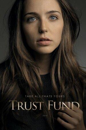 Трастовый фонд (2016)