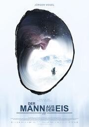 Ледяной человек (2017) смотреть онлайн фильм в хорошем качестве 1080p