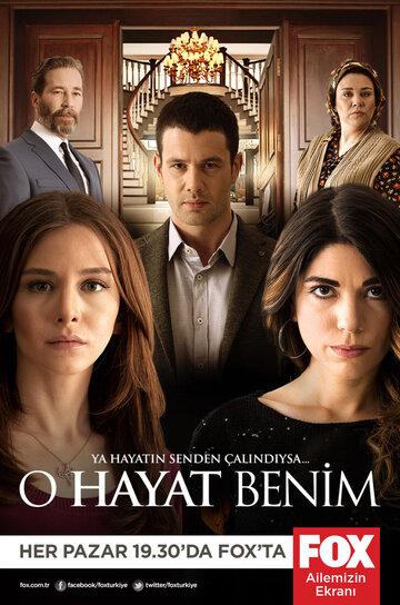 Это моя жизнь турецкий сериал смотреть онлайн