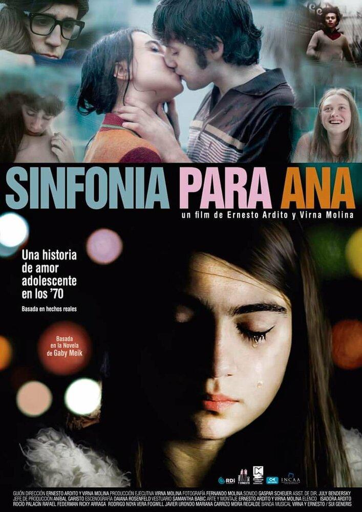 Фильмы Симфония для Аны смотреть онлайн