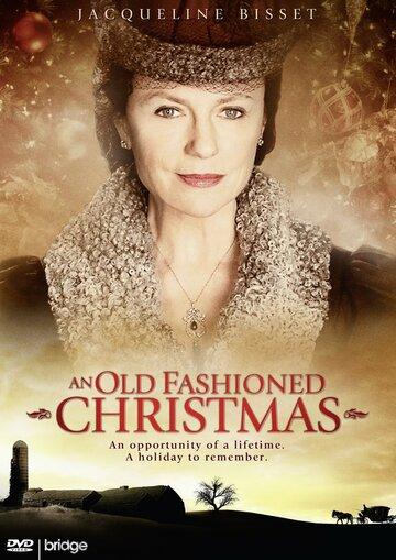 Старомодное Рождество (An Old Fashioned Christmas)