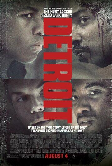Download Movie Детройт