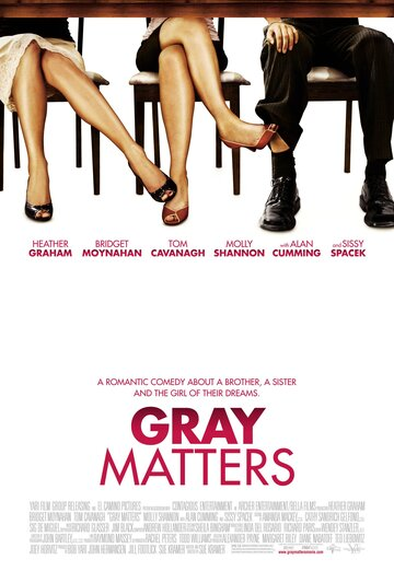 Проблемы Грэй (Gray Matters)