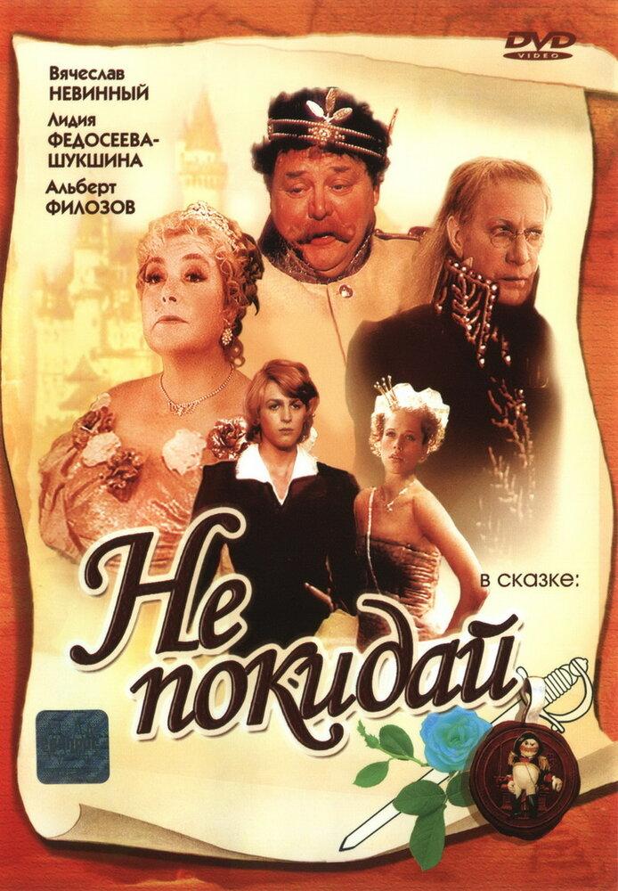 http://www.kinopoisk.ru/images/film_big/79563.jpg