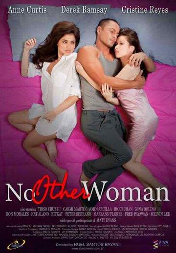 Постер к фильму Никакая другая женщина (2011)
