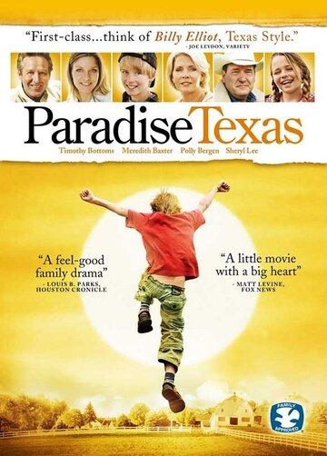 Дорога в рай (2005)