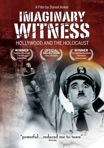 Голливуд и Холокост смотреть онлайн