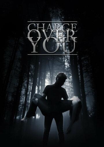 Власть над тобой (Charge Over You)